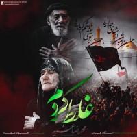 Mohammadreza Oshrieh - Ghalat Kardam