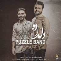 Puzzle Band - Del Dade