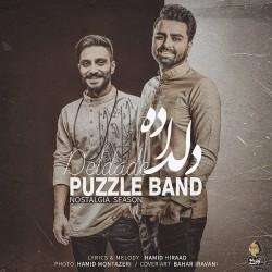 Puzzle Band - Del Dade
