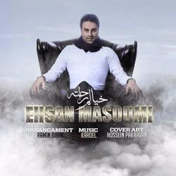 Ehsan Masoumi – Khialam Rahate