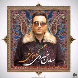 Saman Khosravi – Gisooye To