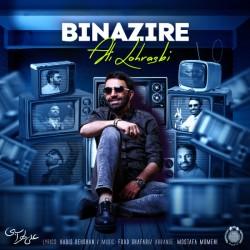 Ali Lohrasbi – Binazire