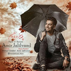 Amir Jalilvand – Paeizo Baroon
