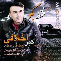 Akbar Akhlaghi - Faghat Begoo