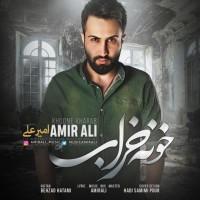 Amir Ali - Khoone Kharab