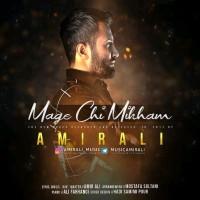 Amir Ali - Mage Chi Mikham