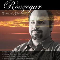 Davood Ghasemloo – Roozegar