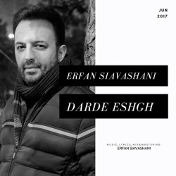 Erfan Siavashani – Darde Eshgh