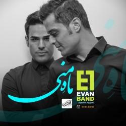 Evan Band – Mahe Mani