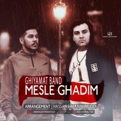 Ghiyamat Band – Mesle Ghadim