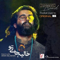 Hoorosh Band – Khalie Jaye To ( New Version )