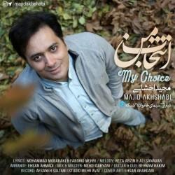 Majid Akhshabi – Entekhabe Man