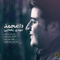 Mehdi Yaghmaei – Vala Mohammad