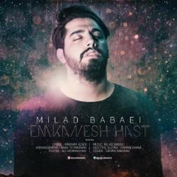 Milad Babaei – Emkanesh Hast