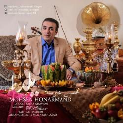 Mohsen Honarmand – Yalda