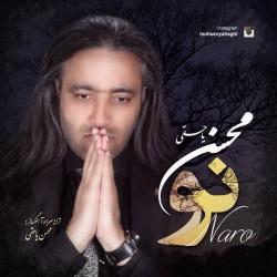 Mohsen Yahaghi – Naro