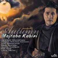 Mojtaba Kabiri - Paeiz