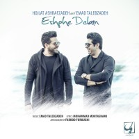 Hojat Ashrafzadeh & Emad Talebzadeh - Eshghe Delam