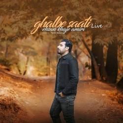 Ehsan Khajehamiri – Ghalbe Saati ( Live )