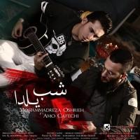 Mohammadreza Oshrieh Ft Amoo Cafechi - Shabe Yalda