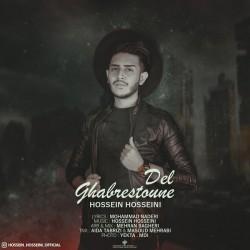 Hossein Hosseini – Ghabrestoone Del