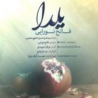 Fateh Nooraee - Yalda