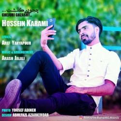 Hossein Karami – Chejoori Gozasht