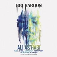 Ali Ashabi - Too Baroon