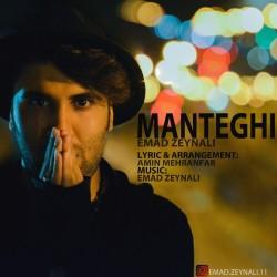Emad Zeynali – Manteghi