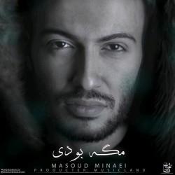 Masoud Minaei – Mage Boodi