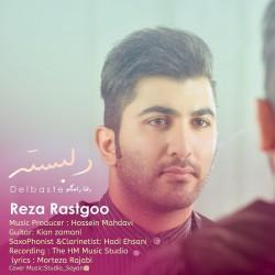 Reza Rastgoo – Delbaste