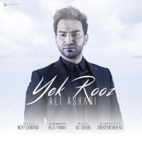 Ali Ashabi - Yek Rooz