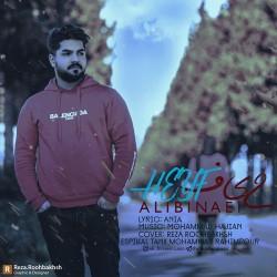 Ali Binaei – Heyf