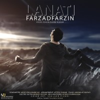 Farzad Farzin - Lanati