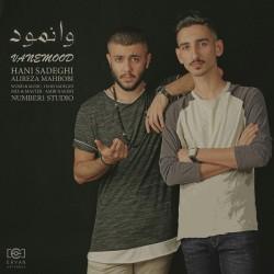 Hani Sadeghi Ft Alireza Mahbobi – Vanemood