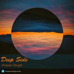 Hossein Shoghi – Deep Side