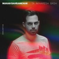 Mahan Bahram Khan - Ta Akharesh Bash