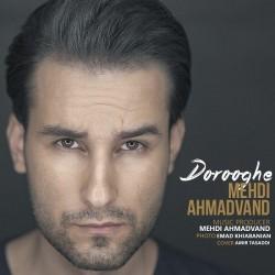 Mehdi Ahmadvand - Dorooghe