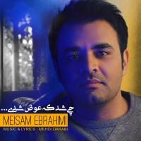 Meysam Ebrahimi - Chi Shod Ke Avaz Shodi