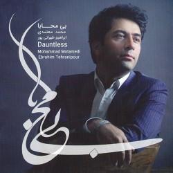Mohammad Motamedi – Bi Mahaba