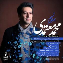 Mohammad Motamedi – Hamrahe Nasim