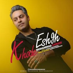 Mohammad Zamani – Khode Eshgh