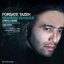 Mohsen Yahaghi – Forsate Tazeh