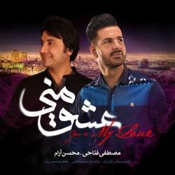 Mostafa Fattahi Ft Mohsen Aram – Eshghe Mani