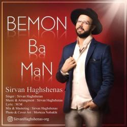 Sirvan Haghshenas – Bemoon Ba Man