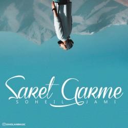 Soheil Jami – Saret Garme