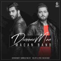 Macan Band - Divoone Man
