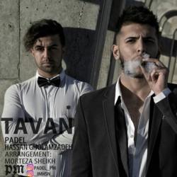 Padel & Hasan Gholamzadeh – Tavan