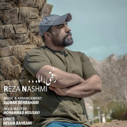 Reza Nashmi – Rafti Ama