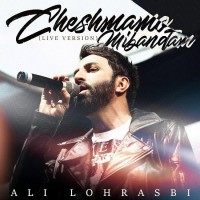 Ali Lohrasbi - Cheshmamo Mibandam ( Live )